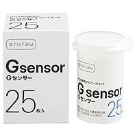 G Sensor : 25sheets