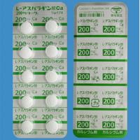 CALCIUM L-ASPARTATE TABLETS 200mg  TOWA : 100tablets