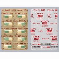 Acardi capsules 2.5 : 100 capsules