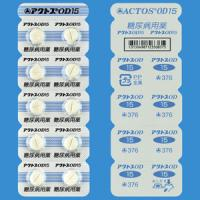 Actos OD Tablets 15 : 20tablets