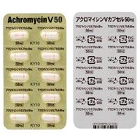 Achromycin V Capsules 50mg:100 capsules