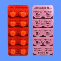 Azelnidipine Tablets 16mg Nichiiko:20 tablets