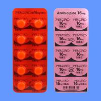Azelnidipine Tablets 16mg Nichiiko : 100 tablets