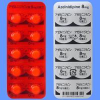 Azelnidipine Tablets 8mg Nichiiko : 100 tablets