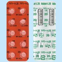 Adalat-L Tablets 20mg:50tablets