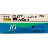 Atelec Tablets 10 : 100 tablets