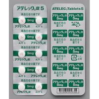 Atelec Tablets 5 : 100Tablets