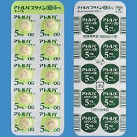 ATORVASTATIN OD TABLETS 5mg TOWA : 100 tablets