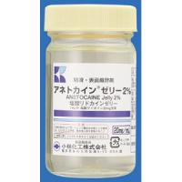 ANETOCAINE Jelly 2% : 100ml