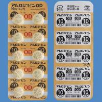 AMLODIPINE OD TABLETS 10mg TOWA : 100 tablets