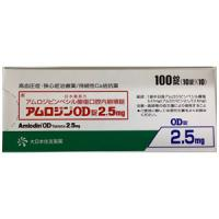 Amlodin OD Tablets 2.5mg : 100 tablets