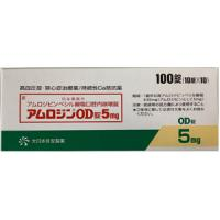 Amlodin OD Tablets 5mg : 100tablets