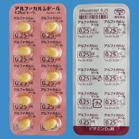 Alfacalcidol Capsules 0.25μg TOWA : 100 capsules