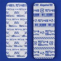 ALLOPURINOL Tablets 100mg SAWAI 100tablets