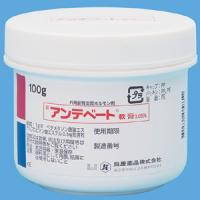 ANTEBATE OINTMENT 0.05% : 100g