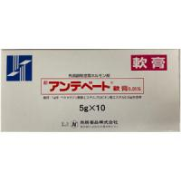 Antebate Ointment0.05% : 5g×10tubes