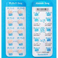 ALLELOCK Tablets 5 : 100tablets