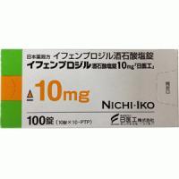 Ifenprodil Tartrate Tablets 10mg Nichiiko : 100 tablets