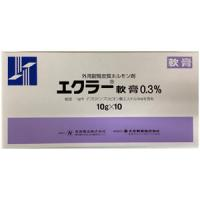 ECLAR Ointment 0.3% : 10g x 10tubes