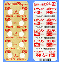 Aleroff Tablets 20 : 20tablets