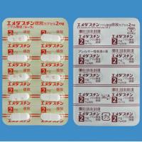 Emedastine Difumarate SR Capsules 2mg TOWA : 100Capsules