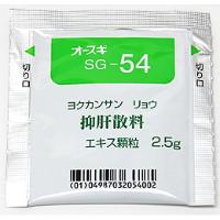 OHSUGI Yokukansan extract TG(SG-54) : 168 sachets