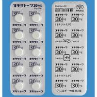 OXATOWA TABLETS 30mg : 100tablets