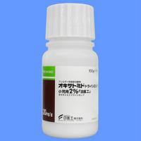 Alleton Dry Sirup 2% : 100g