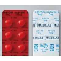 KATIV-N TABLETS 5mg : 100's