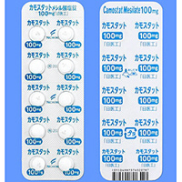 Camostat Mesilate Tablets 100mg Nichiiko : 100 tablets