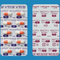 CARNACULIN Capsules 25 : 100 capsules