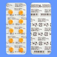 Carbazochrome Sodium sulfonate 30mg NichiIko:100tablets