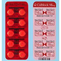 Calblock Tablets 16mg : 100 tablets