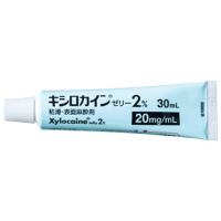 Xylocaine Jelly2% 30ml