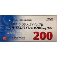 Clarithromycin Tablets 200 TCK : 100 tablets