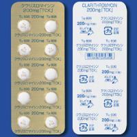 Clarithromycin Tablets 200 TCK : 20 tablets