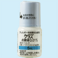 KETAS Eye-drops0.01% : 5ml×2 bottles
