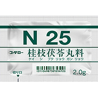 Kotaro Keishibukuryogan[N25] : 42 sachets(for two weeks)