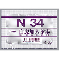 Kotaro Byakokaninjinto [N34] : 42 sachets(for two weeks)
