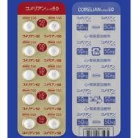 Comelian KOWA Tab. 50: 100 tablets