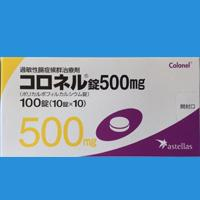 Colonel Tablets500mg : 100tablets