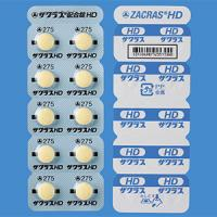 ZACRAS Combination Tablets HD : 100 tablets
