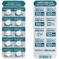 Sarpogrelate Hydrochloride Tablets 100mg MEEK: 100 tablets