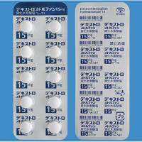 Dextromethorphan Hydrobromide Tablets 15mg TOWA : 100 Tablets