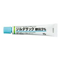 Zidasac Ointment 3% : 10g x 10tubes