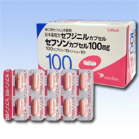 Cefzon Capsules 100mg:50 capsules