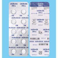 Zovirax Tablets 200:20 tablets