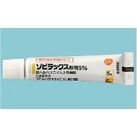 Zovirax Ointment5% : 5g