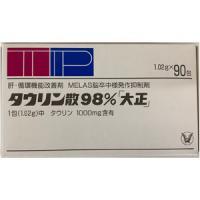 Taurine powder 98% Taisho:1.02g x 90 bags