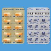 Dalacin Capsules 75mg:100 capsules